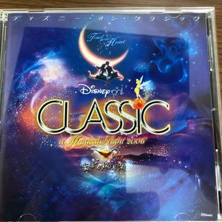 ディズニー(Disney)のDisney on Classic 2006(クラシック)