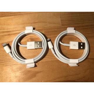 アイフォーン(iPhone)のiPhone付属品 充電ケーブル(その他)