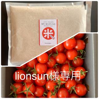 lionsun様専用 キャロルセブン3kg   白米1kg (米/穀物)