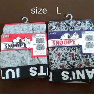 スヌーピー(SNOOPY)のスヌーピー ボクサーパンツ(ボクサーパンツ)