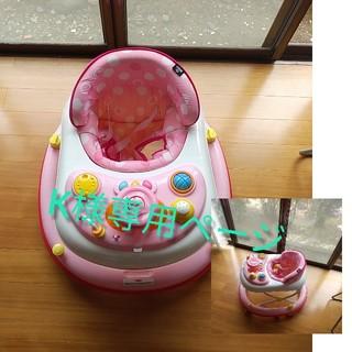 ニシマツヤ(西松屋)のK様専用 赤ちゃん歩行器 西松屋(歩行器)