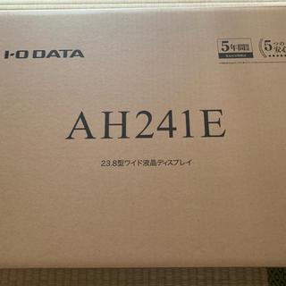 アイオーデータ(IODATA)の新品 IODATA LCD-AH241EDW ホワイト(ディスプレイ)
