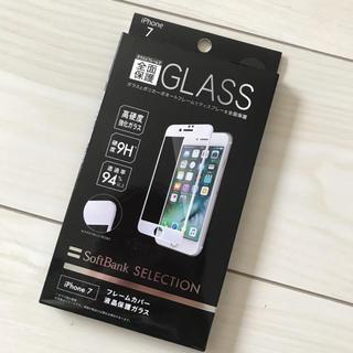 【新品】SoftBank SELECTION iPhone7 液晶保護ガラス
