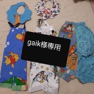 ディズニー(Disney)の子供服 90~95 ディズニー服六点セット(その他)