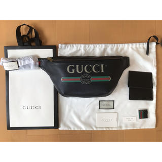 グッチ(Gucci)のGUCCI グッチ ヴィンテージロゴ ボディバッグ GUCCI店舗購入レシート付(ボディーバッグ)
