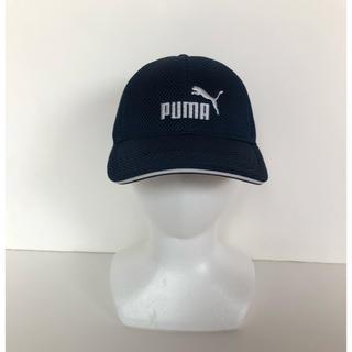 プーマ(PUMA)の●美品 プーマPUMA/キャップ メッシュキャップ 頭囲54~57cm ネイビー(キャップ)