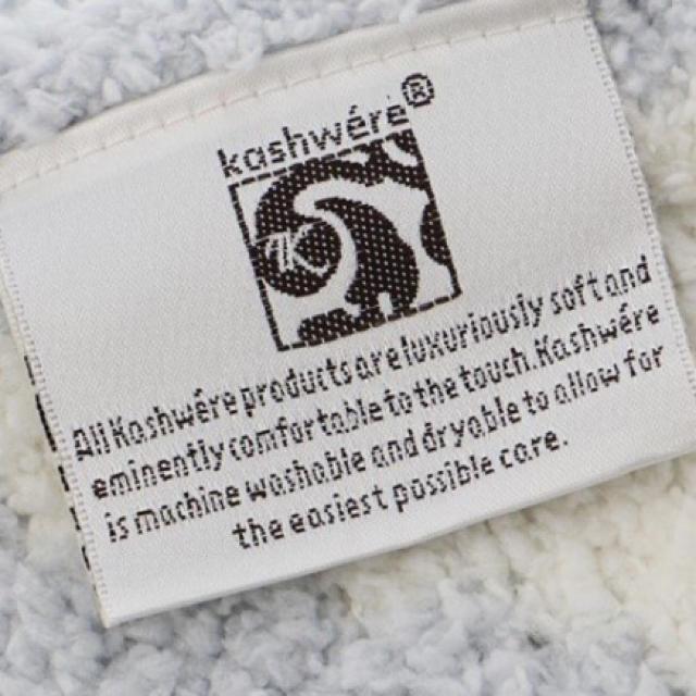 kashwere(カシウエア)の新品未開封 カシウエア ブランケット シングル ダマスク ベビーブルー 人気色 インテリア/住まい/日用品の寝具(毛布)の商品写真