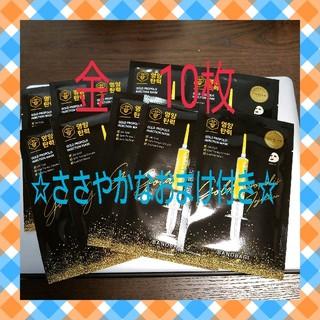 バノバギ ゴールドプロポリス インジェクションマスク 10枚セット おまけ付き(パック/フェイスマスク)