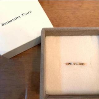 サマンサティアラ(Samantha Tiara)のサマンサティアラ  ピンキーリング(リング(指輪))