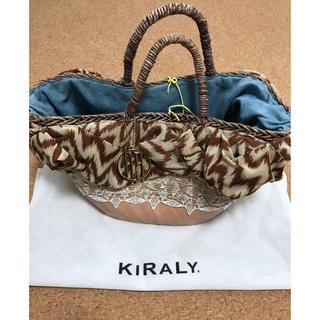 キラリー(KIRALY)のKIRALY かごバッグ(かごバッグ/ストローバッグ)