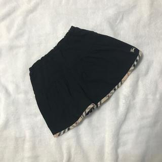 バーバリー(BURBERRY)のBurberry フレアスカート 80サイズ(スカート)