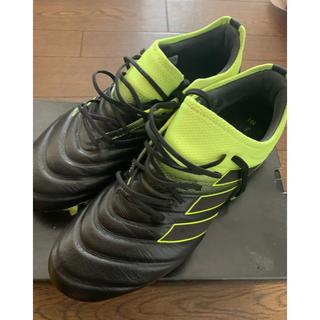 アディダス(adidas)のサッカースパイク コパFG(サッカー)
