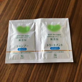 牛乳石鹸 - カウブランド サンプル