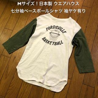 ウエアハウス(WAREHOUSE)のMサイズ!日本製 ウエアハウス 古着七分袖ベースボールシャツ 袖ヤケ有り (Tシャツ/カットソー(七分/長袖))