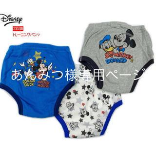 ディズニー(Disney)のあんみつ様専用ページ(トレーニングパンツ)