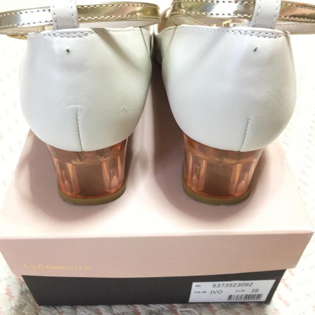 AU BANNISTER(オゥバニスター)の*AU BANNISTER パンプス サンダル* レディースの靴/シューズ(ハイヒール/パンプス)の商品写真