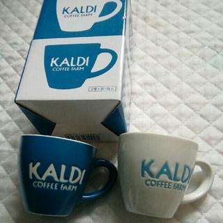 カルディ(KALDI)の未使用! KALDI マグカップ セット(グラス/カップ)