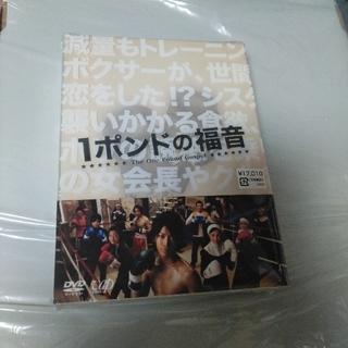 カトゥーン(KAT-TUN)の1ポンドの福音 DVD-BOX DVD(TVドラマ)