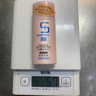 シセイドウ(SHISEIDO (資生堂))の資生堂(日焼け止め乳液)薬用BBプロテクト(BBクリーム)