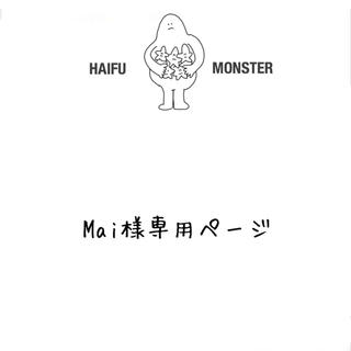 Mai様専用ページ タグ無しミニフォト(キーケース/名刺入れ)