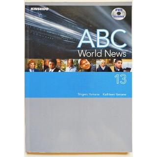 「ABC World News DVDで学ぶABCニュースの英語 13」送料無料(語学/参考書)