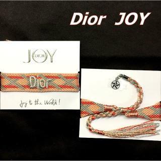 ディオール(Dior)のDior JOY 暖色系 マルチカラー ミサンガ 組み紐 星型 チャーム付♪(ブレスレット/バングル)