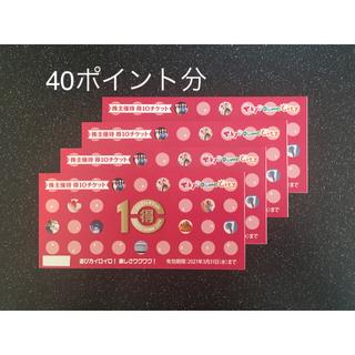 【最新】東京ドーム株主優待 得10チケット 40ポイント 2021年3月31日迄(遊園地/テーマパーク)