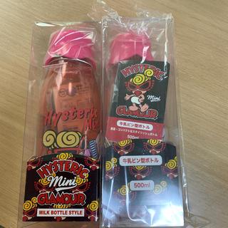 ヒステリックミニ(HYSTERIC MINI)のヒステリックミニ☆哺乳瓶型ボトル2本(哺乳ビン)
