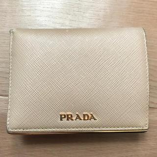 プラダ(PRADA)のプラダ  ベージュ 財布(財布)
