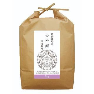 コロナ応援キャンペーン!!光り輝く大粒米✼宮城県特別栽培つや姫5キロ(米/穀物)