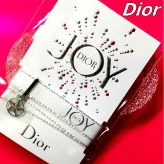 ディオール(Dior)のDior JOY ホワイト リボン ブレスレット ネックレス 星型 チャーム付♪(ブレスレット/バングル)