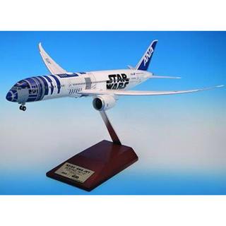 エーエヌエー(ゼンニッポンクウユ)(ANA(全日本空輸))のANA全日空 787-9 R2-D2 JA873A 1/200 (模型/プラモデル)