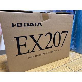 アイオーデータ(IODATA)のフルHD対応 液晶 ディスプレイ モニター 20 .7型 インチ ワイド型(ディスプレイ)