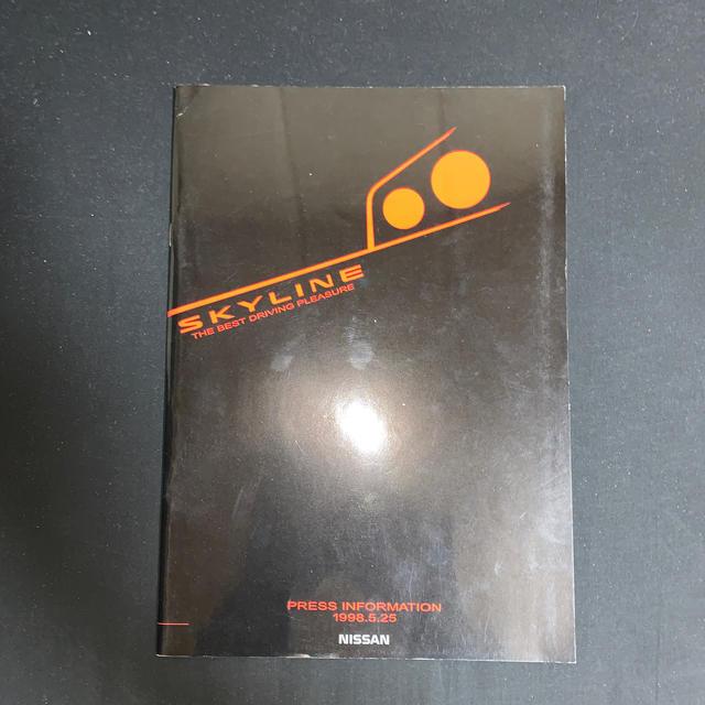 日産(ニッサン)のSKYLINE PRESS INFORMATION1998.5.25 自動車/バイクの自動車(カタログ/マニュアル)の商品写真