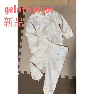 ジェラートピケ(gelato pique)のジェラートピケ ベビー 上下 セットアップ パジャマ(パジャマ)