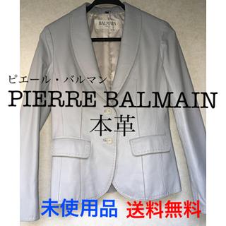 バルマン(BALMAIN)の本革ジャケットBALMAIN バルマン 新品未使用品(その他)