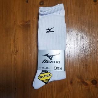 ミズノ(MIZUNO)のMIZUNO     靴下(ソックス)
