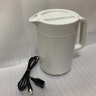 ムジルシリョウヒン(MUJI (無印良品))のハンドポット 無印(電気ポット)