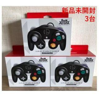 ニンテンドウ(任天堂)のニンテンドー ゲームキューブ コントローラー 3個セット(その他)