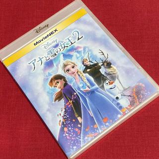 ディズニー(Disney)の【送料無料】ディズニー「アナと雪の女王2」【※DVD+純正ケース】(アニメ)