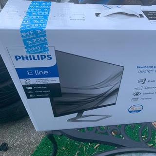 PHILIPS - 21.5型 モニター フィリップス 226E9 2019年11月から5年間保証付