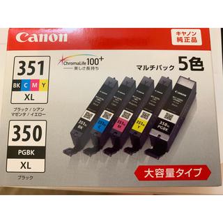 Canon - キャノン プリンター インク 351 350 純正インク