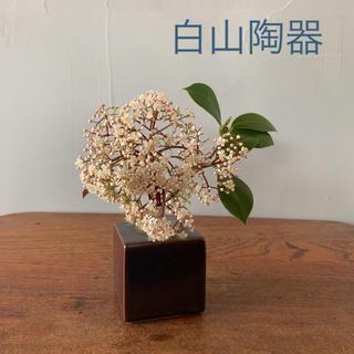 ハクサントウキ(白山陶器)の白山 波佐見焼 花器 花瓶 一輪挿し モダン 陶器(花瓶)