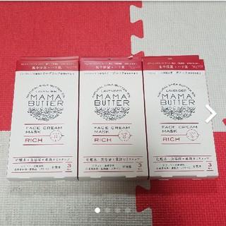 ママバター(MAMA BUTTER)のママバター フェイスクリームマスク リッチ(3枚入)(パック/フェイスマスク)