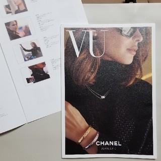 シャネル(CHANEL)の今季2020春夏◆CHANEL シャネル◆ ジュエリー ブックレット カタログ (ファッション)