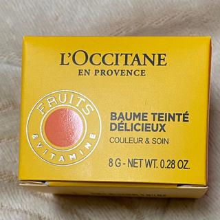 ロクシタン(L'OCCITANE)のロキシタン リップバーム 010(口紅)