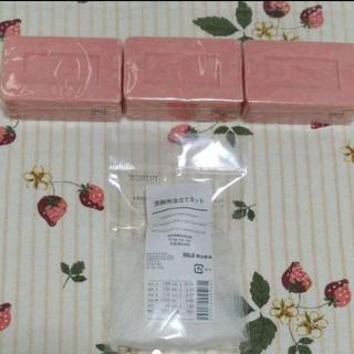 MUJI (無印良品) - マルセイユソープ 石鹸 ローズ 3個 & 無印 洗顔用 泡立てネット