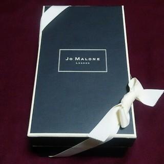 ジョーマローン(Jo Malone)のJo Malone空き箱(その他)