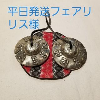 7メタルティンシャ マントラ(ヨガ)