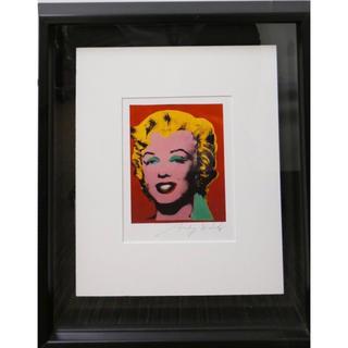 アンディウォーホル(Andy Warhol)のアンディーウォーホール マリリンモンロー(版画)